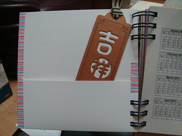 DSC01974.JPG