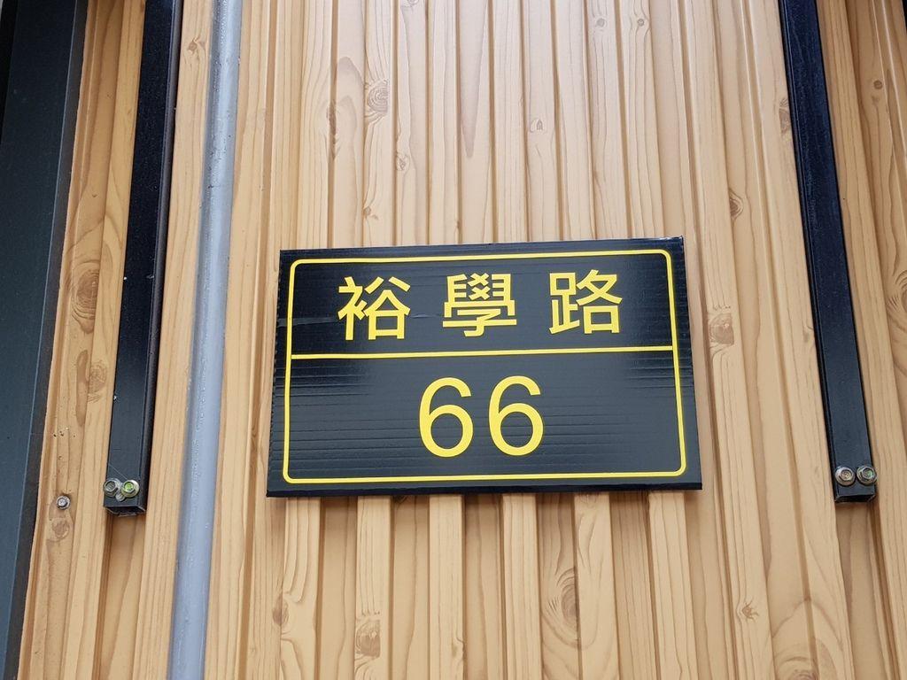 長生本舖02.jpg