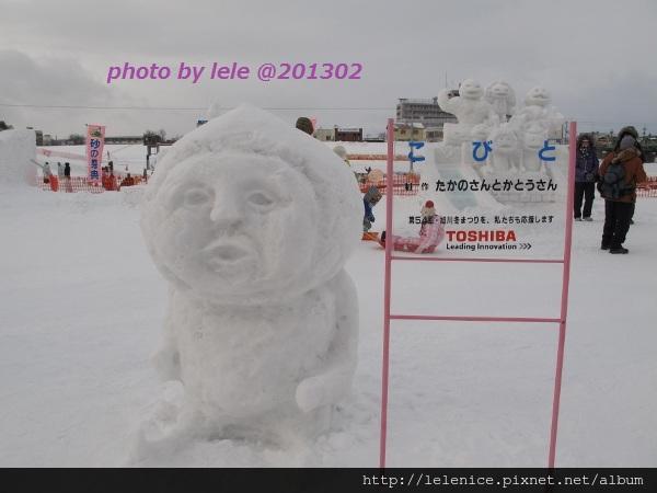 IMG_9419 (600x450)