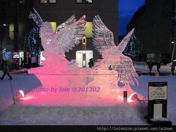 IMG_9499 (600x450)