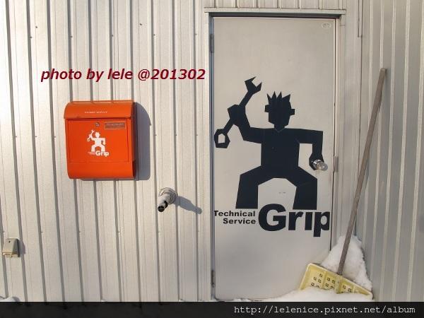 IMG_0734 (600x450)