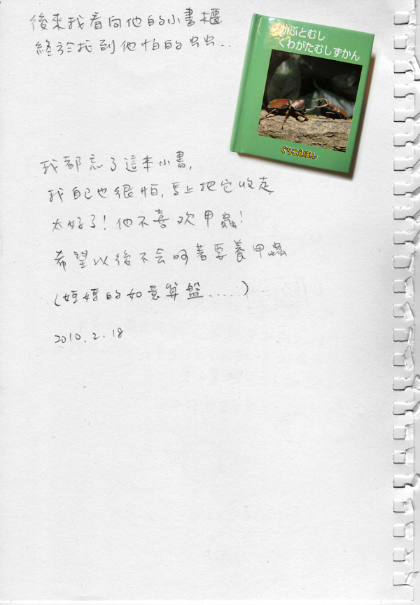 0218-2s.jpg