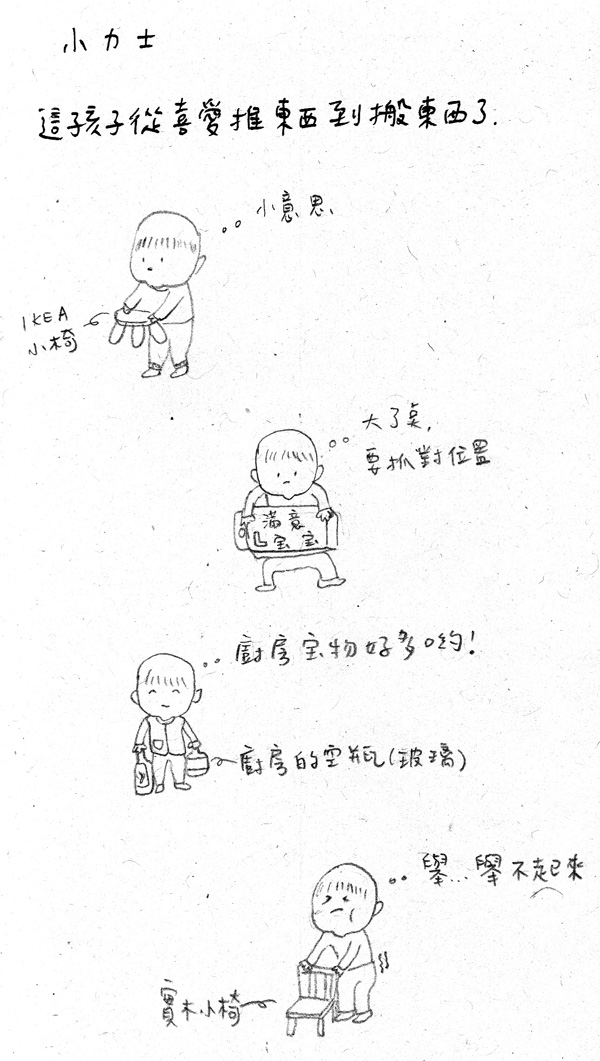 1104-1.jpg
