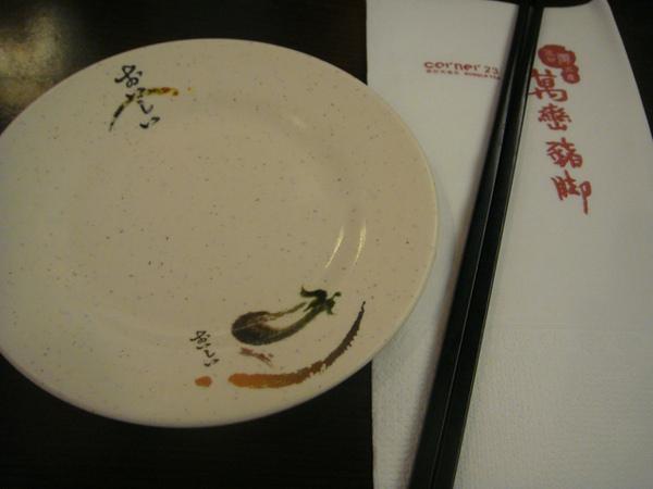 餐廳的名字叫萬巒豬腳喔.JPG