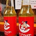 店內超人氣自製商品~綠茶汽水~棒球小子是廣島棒球隊的吉祥物