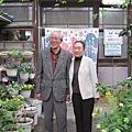 這是由一對80歲老夫妻經營的壽湯...媽媽好可愛又好熱情的一直招呼我們...超害羞....