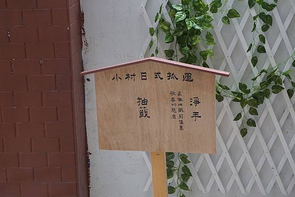 DSC02491.JPG
