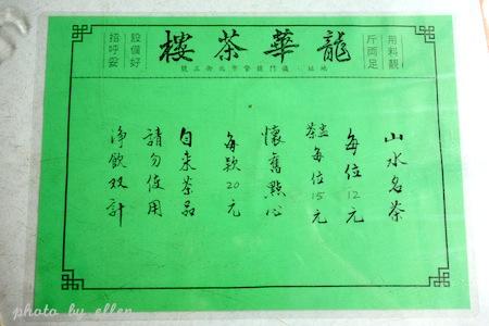 longhua11