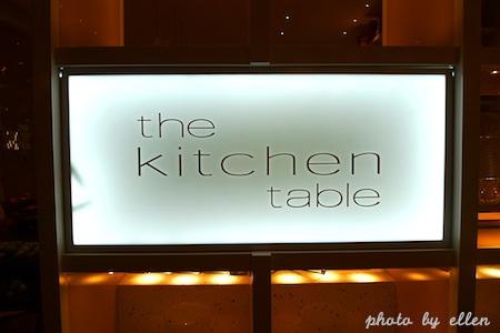 kitchentable01.JPG