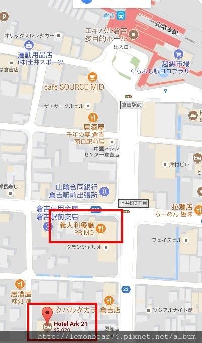 倉吉方舟飯店21.jpg