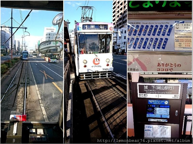 Collage_Fotor路面電車.jpg