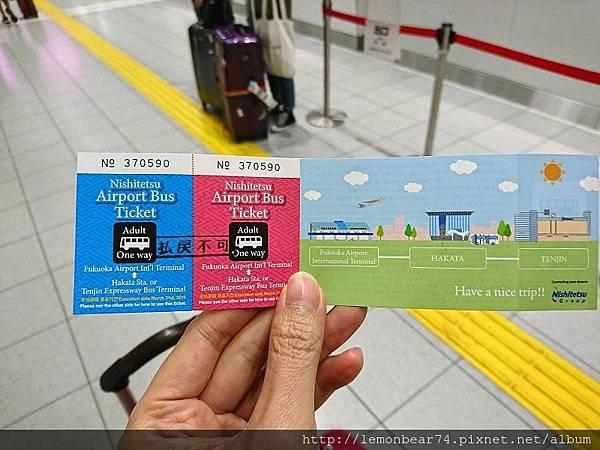 免費巴士票券.jpg