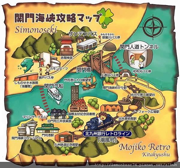 門司港下關地圖.jpg