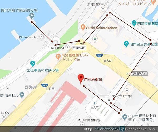 門司港地圖.jpg