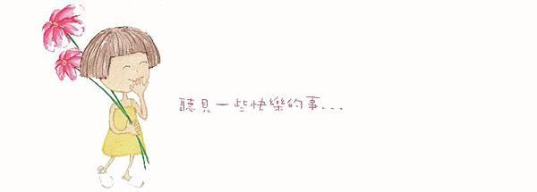 微笑3 (800x286).jpg