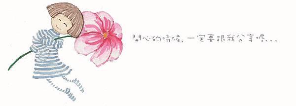 微笑5 (800x286).jpg