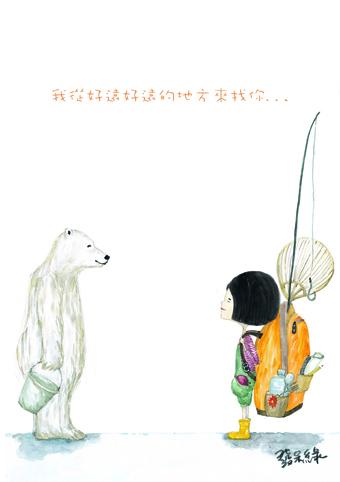 熊5.jpg