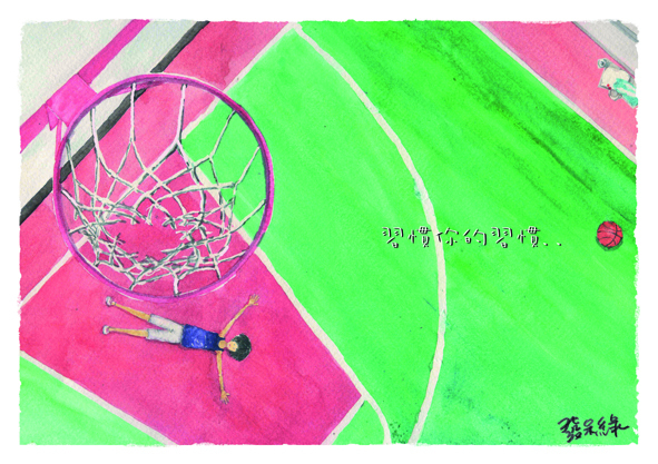 籃球s.jpg