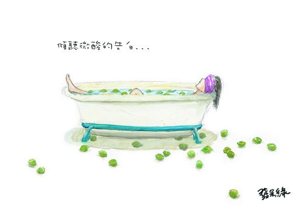 澡s.jpg