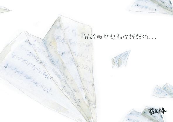 飛信s.jpg