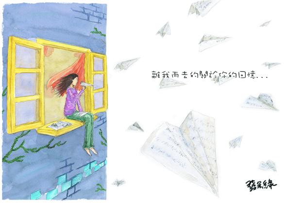 風中的信s.jpg