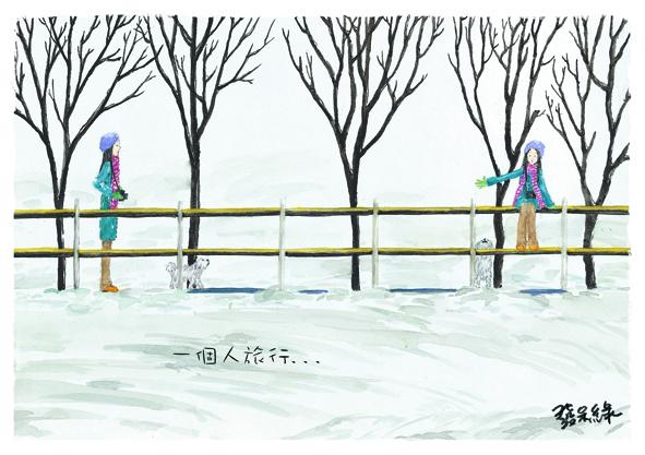 冬季小旅行s.jpg