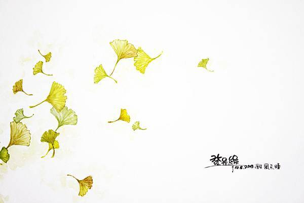 銀杏2s.jpg