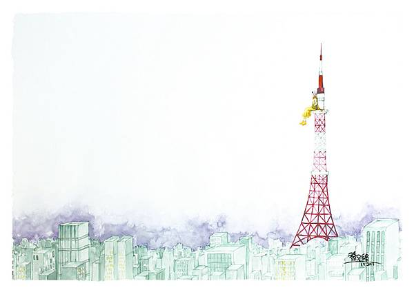 東京鐵塔s.jpg