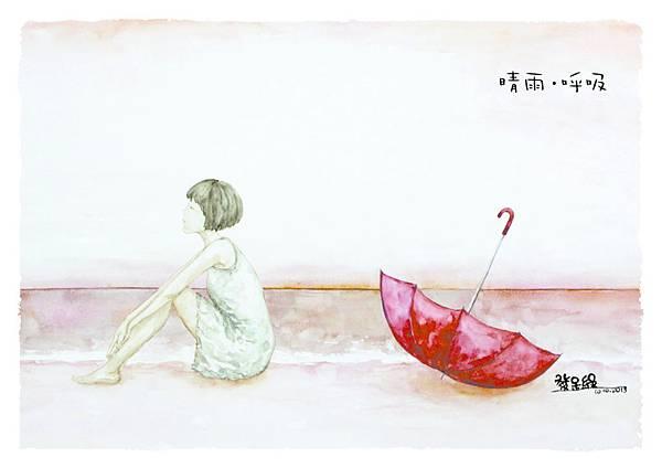 紅傘1s.jpg