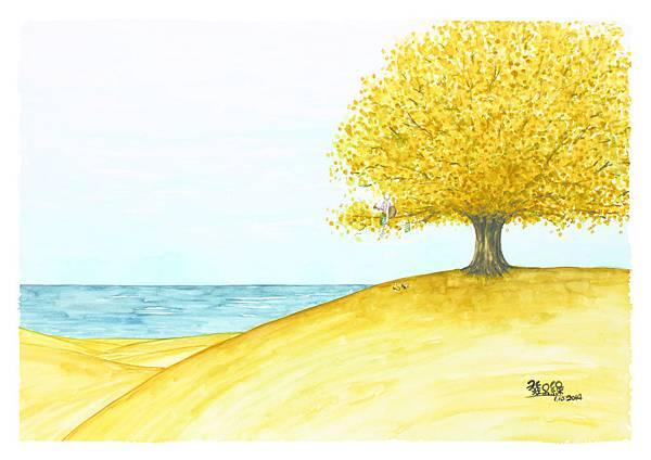 樹上時光s.jpg