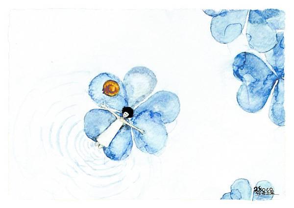 藏住的幸運-藍(小小).jpg