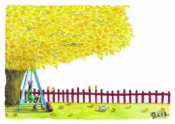 調整大小島-樹下.jpg