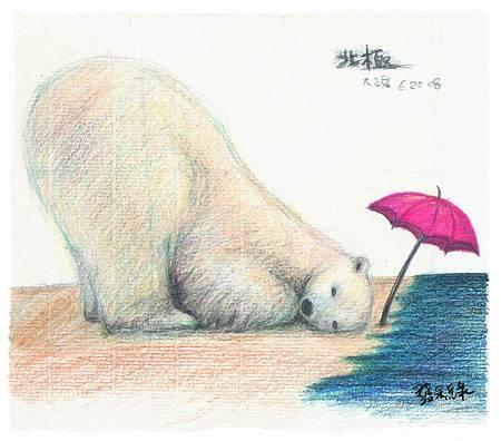 調整大小熊1.jpg