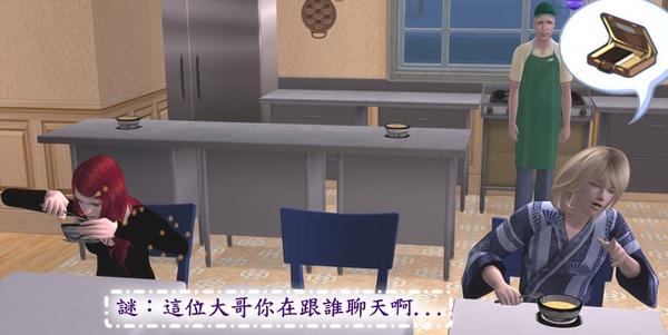 梓亞家SIMS大學篇Part.5