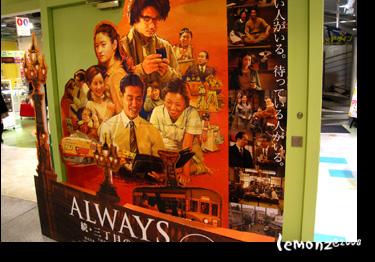 2008blogtokyo007j.jpg