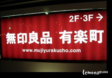 2008blogtokyo009j.jpg