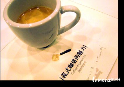 2009blog_4fcoffeej.jpg