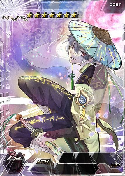 咒術型紫藤花MAX