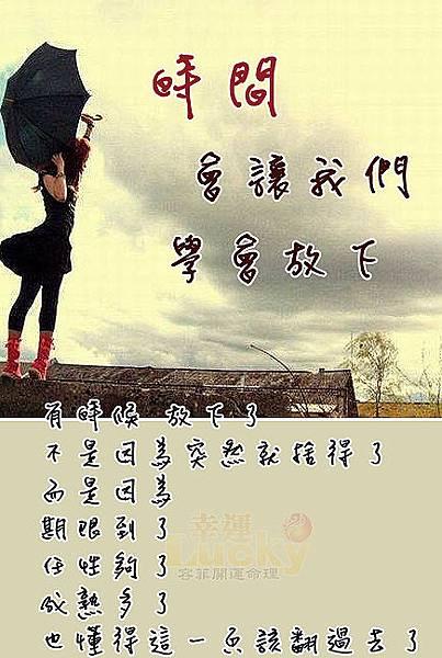 FB1012jpg.jpg
