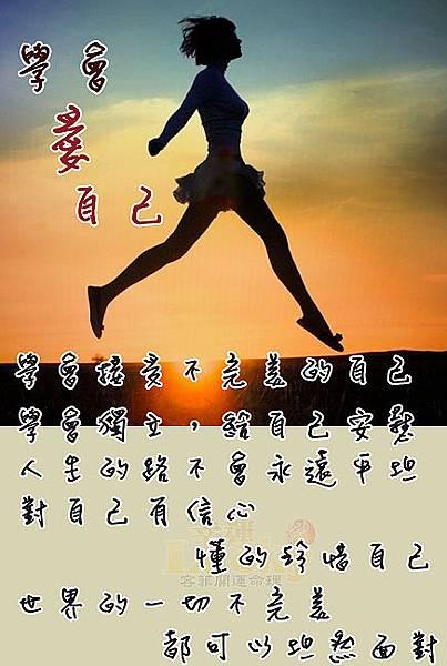 FB1109-2jpg.jpg