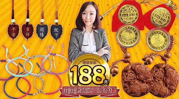 1116-banner-1280.jpg