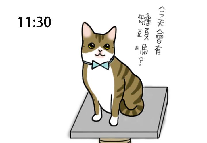 DO'S schedule2.jpg