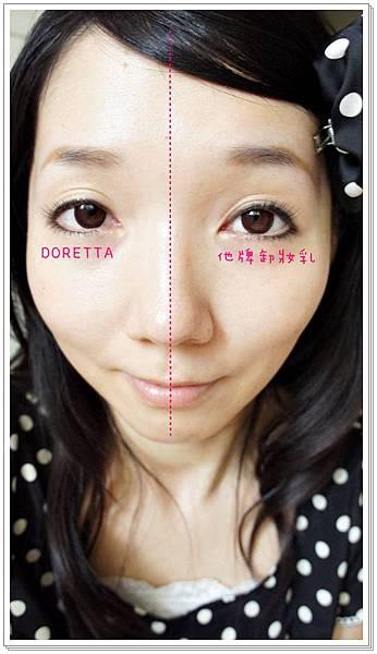 DSC00749_副本.jpg