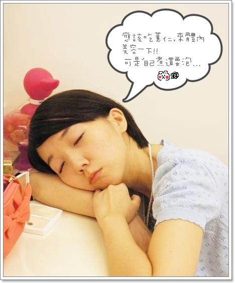 DSC02092_副本.jpg