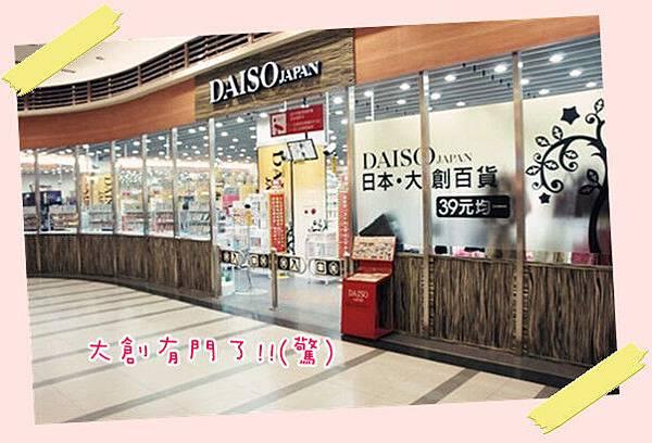 DSC04457_副本_副本.jpg