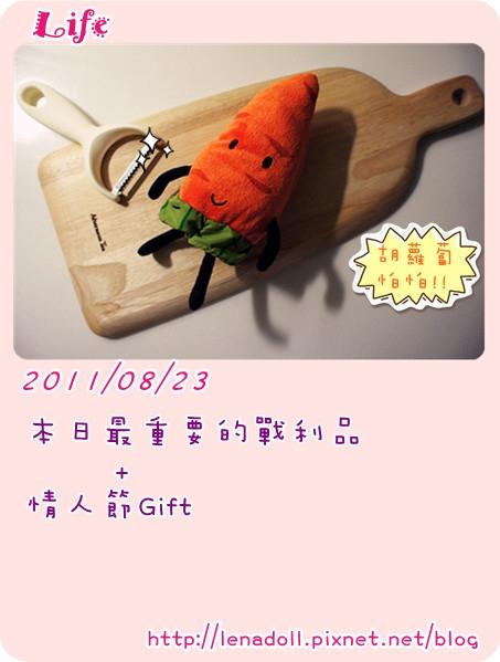 DSC04820_副本.jpg