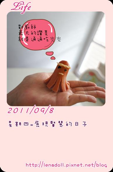 DSC05261_副本.png