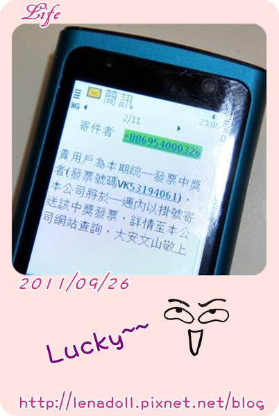 DSC05817_副本.jpg