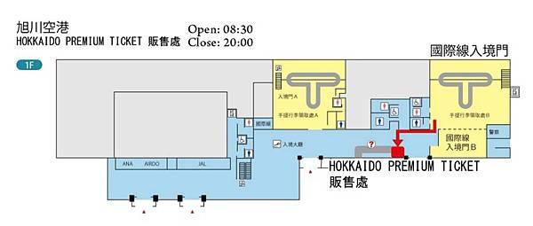 HPT旭川.JPG