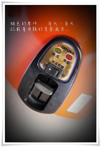 DSC01606_副本.jpg